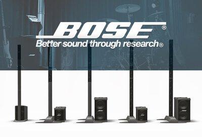美國木吉他音箱品牌Bose各款式介紹,提供價格及Demo