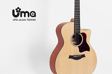 台灣木吉他、烏克麗麗品牌UMA各型號介紹,提供價格及試音檔