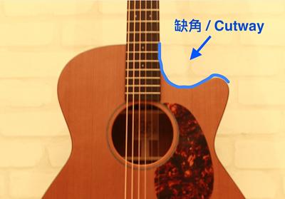 吉他缺角稱之Cutway