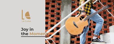 L.Luthier品牌吉他形象照