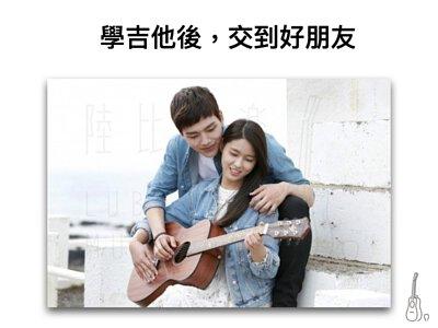學吉他後,交到好朋友