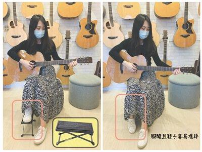 彈吉他使用吉他多面手可矯正姿勢