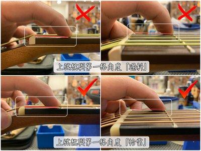 吉他上弦枕與指板的角度