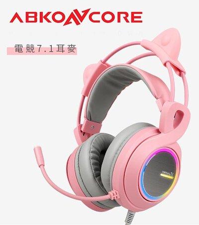 ABKONCORE電競喵喵7.1聲道耳罩式耳機USB B771