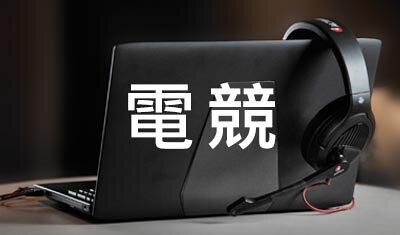 電競耳機,遊戲耳機,ALTEAM,耳機,台灣品牌,產品