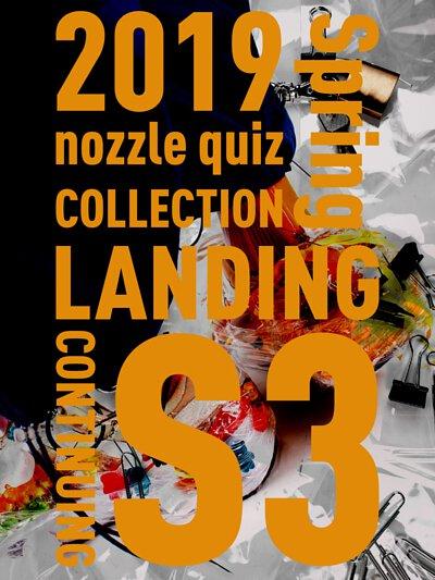 台灣潮流機能襪履品牌nozzle quiz經典系列LANDING ,延續街頭個性,同樣精緻質感的襪子, 以慣用的組織、結構,內斂的處理撞色、拼接等手法,捕捉熟悉的街頭元素,處理潮人眼中熟悉的圖形。