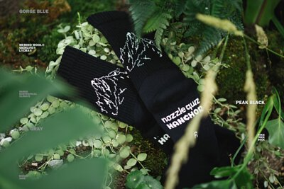 nozzle quiz x HANCHOR 合作系列美麗諾羊毛 (Merino wool) 登山襪《Forest trail》,黑色款 - 峰黑