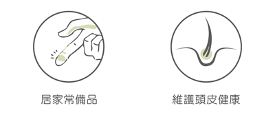 皮屑芽孢菌