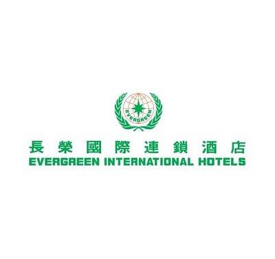 wacu, 飯店, 長榮, hotel, 飯店購物, 真空收納機, 真空壓縮機, 真空袋, 旅行