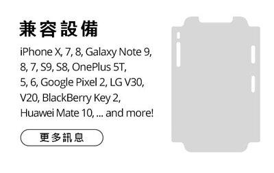 兼容設備:iPhone X,7,8,Galaxy Note 9,8,7,S9,S8,OnePlus 5T,5,6,Google Pixel 2,LG V30,V20,BlackBerry Key 2,Huawei Mate 10,... 更多訊息