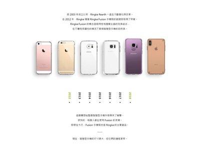 2003年成立以來,Ringke Rearth一直不斷變化與改革。2012年,Ringke隨著Ringke Fusion手機殼的創建而取得了突破。Ringke Fusion的概念是耐用性和極簡主義的完美結合,在不犧牲保護性之下展現智慧型手機的自然美。