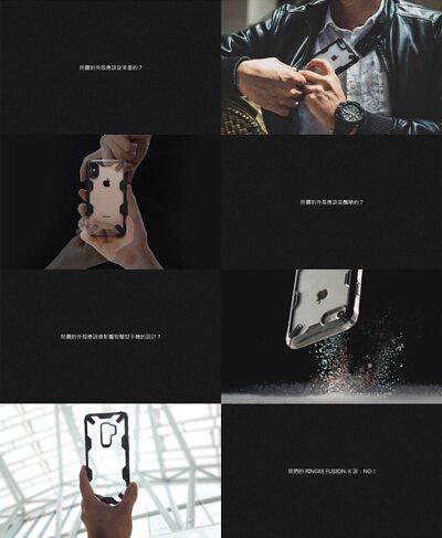 防震的外殼應該是笨重的?防震的外殼應該是醜陋的?防震的外殼應該會影響智慧型手機的設計?我們的 RINGKE FUSION-X 說:NO!