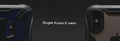 Ringke FUSION-X 品牌故事