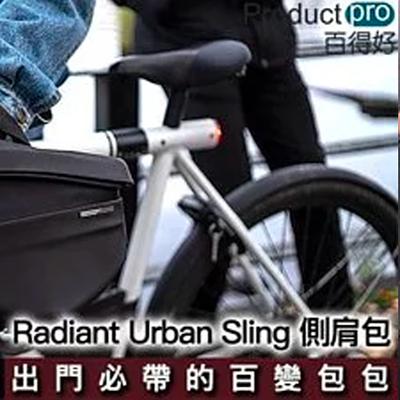 Radiant Urban Sling