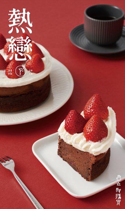 草莓蛋糕,草莓巧克力蛋糕,台中蛋糕,重乳酪蛋糕,生日蛋糕,草莓季必吃蛋糕
