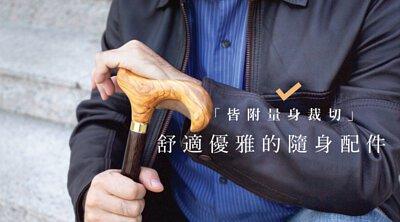 萊富屋原木生活館 訂製木拐杖