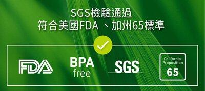 SGS, SGS檢驗, 通過, 蜜粉金, 隨行保溫杯, HYDY, 保溫水瓶,美國HYDY, HYDY保溫瓶, 來自美國的時尚水瓶, IG部落客推薦, 五星好評, 不鏽鋼, 保溫, 保冷, 進口