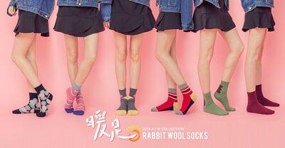 暖足兔羊毛襪