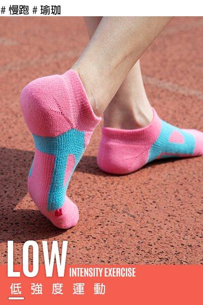 足弓支撐機能襪