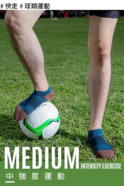 足弓加壓機能襪