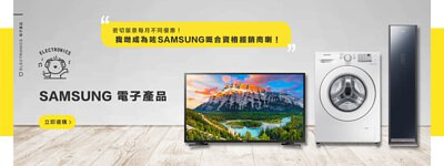 hello bear成為咗Samsung嘅合資格經銷商喇!