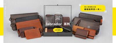 泰國labrador系列,高質手工皮製品