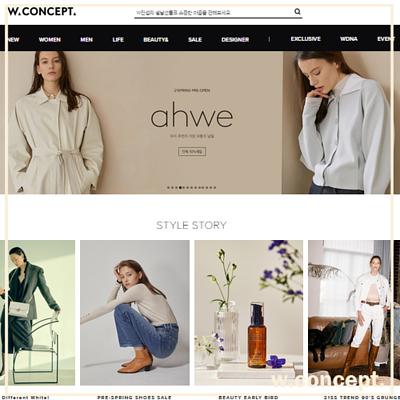 韓國綜合品牌網店 wconcept