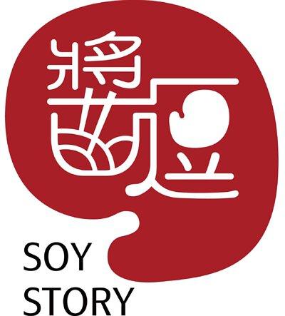 醬逗Soy Story,湘辣乾拌麵,素素乾拌麵,上湯鮮麵,一個人的晚餐,最美味乾拌麵