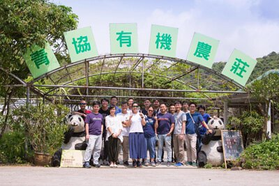 HKFYG Organic Farm Supporting Staff Team