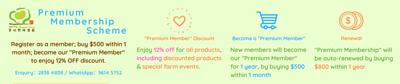 Premium Membership Scheme