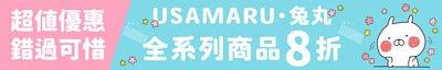 卡答國際,正版授權,蠟筆小新,小新,小白,野原新之助,動感超人,crayon shin chan,兔丸,usamaru,日本,療癒,可愛,禮物