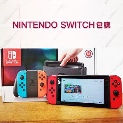 Switch包膜,Switch 包膜推薦,台中Switch包膜