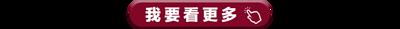 UAG 太樂芬 bitplay solide 手機殼 防摔手機殼