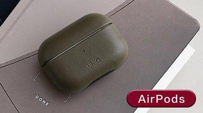 apple Airpods 耳機殼套 皮革 殼套 AirPods Pro