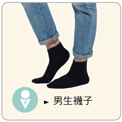 men man socks
