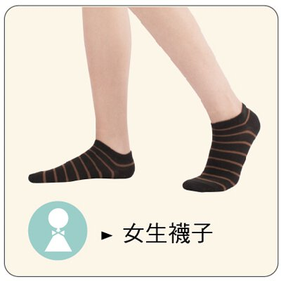 women woman socks