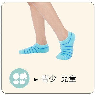kid youth child baby socks