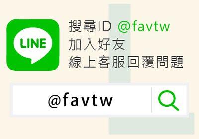 FAV Line@