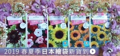 超過30品、日本原裝繪袋、2019春夏季新貨到 | iGarden花寶愛花園