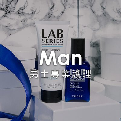 LAB Series 雅男士 男性保養