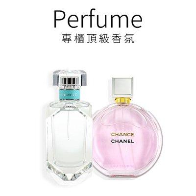 香水 香氛 國際專櫃香水 香奈兒
