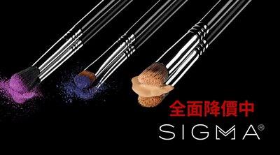 Sigma Beauty 專業刷具 即刻降價中
