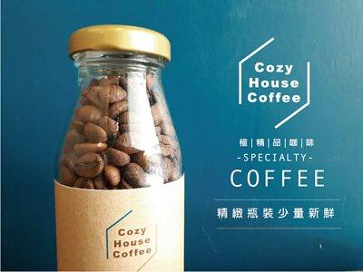 暖窩咖啡 極精品咖啡 新上市