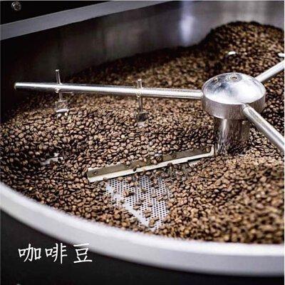 暖窩咖啡  新鮮烘焙的咖啡豆