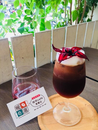 啡嚐台北  暖屋咖啡