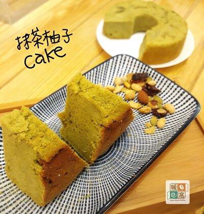 抹茶柚子蛋糕 暖窩咖啡