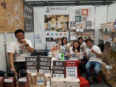 2019台灣國際咖啡展 暖窩咖啡