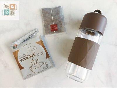 暖窩咖啡 浸泡式咖啡包步驟一準備暖窩浸泡式咖啡、有蓋杯子