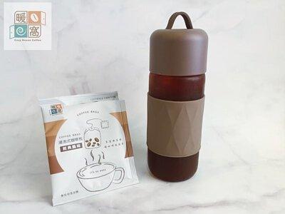 暖窩咖啡 浸泡式咖啡包步驟五保持愉悅心情喝咖啡囉!