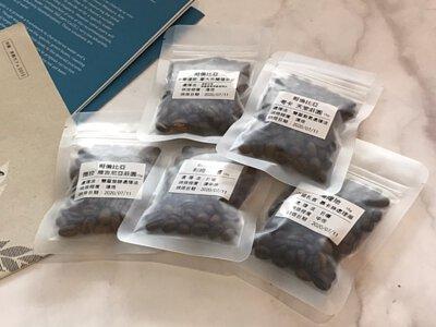 暖窩咖啡豆試喝組